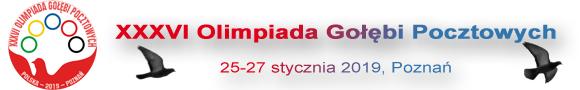poznan olympiade logo