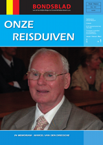 BB 1 NL 2014